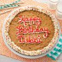 Happy Birthday Custom Cookie Cake